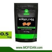 barley-sprout-powder-500-gr