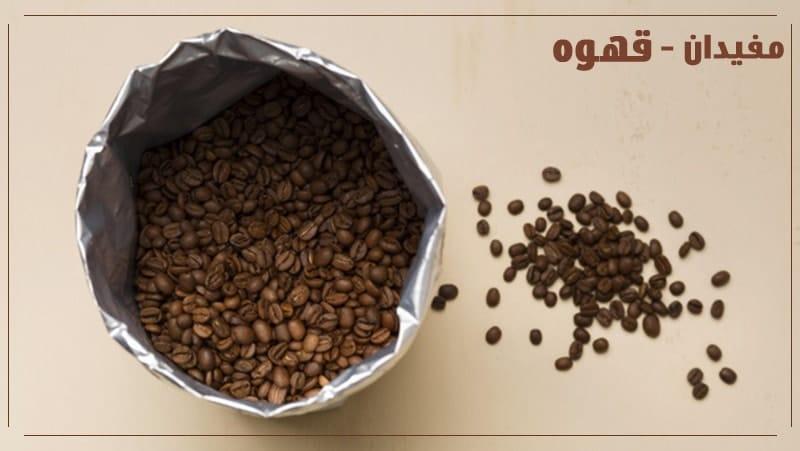 black coffee beans min قهوه برزیل