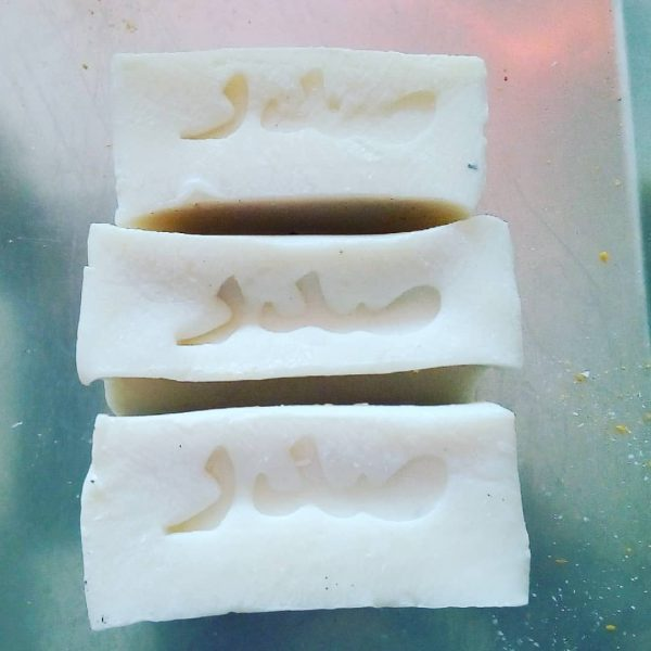 صابون مراغه سفید