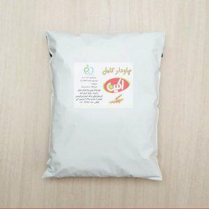 Rye-flour_compressed