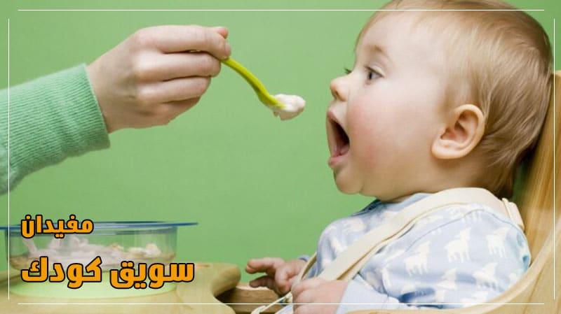 خرید-سویق-چاقی-کودک