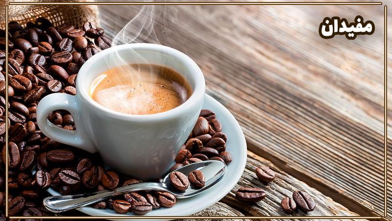 تاثیر قهوه بر چربی سوزی