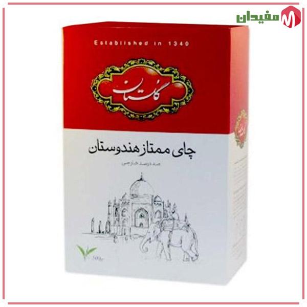 چای گلستان ممتاز هندوستان