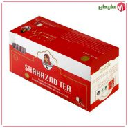 shahrzad-tea-royal