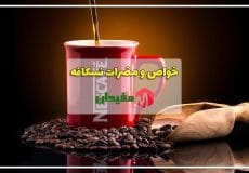 Nescafe-coffee-coffee-beans-red-cup_1200x675