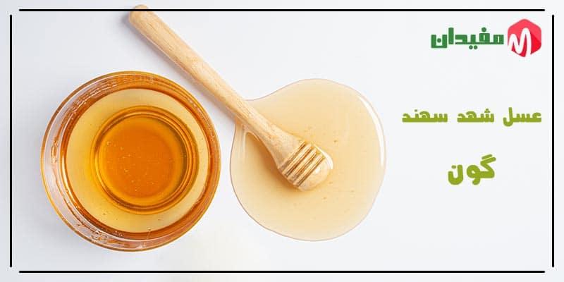 قیمت و خرید عسل گون
