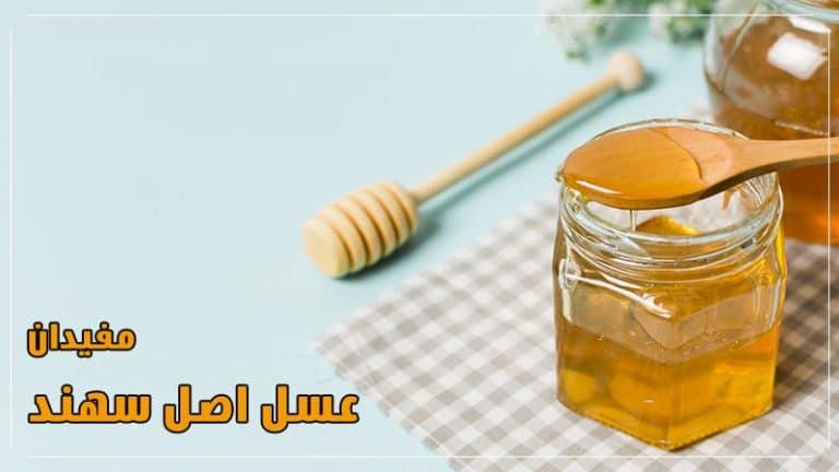 خرید عسل طبیعی چهل گیاه